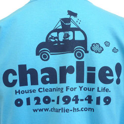 charlie!Tシャツサックスバックプリント