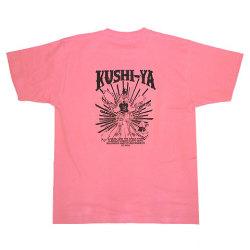 KUSHI-YATシャツピンクバック