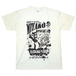 松本都選手Tシャツ1ホワイトフロント
