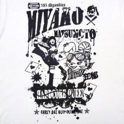松本都選手Tシャツ1ホワイトフロントプリント